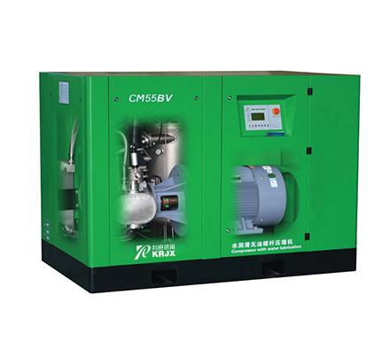 CM/BV 系列变频水润滑无油螺杆空压机 CM55BV