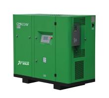 CMN/AV系列微油变频螺杆空压机 CMN22AV